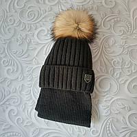 Набор шапка с шарфом Armani детский, фото 1