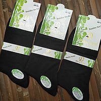 Носки мужские деми PIER DORE бамбук без шва 40-44 размер высокие черные арома НМД-0510665