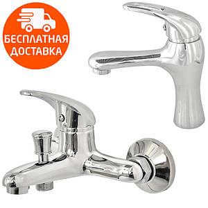 Смеситель для ванны + для умывальника Cristal GLS-401-102 Комплект SENA BIG 2 в 1