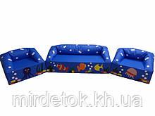 Комплект игровой мебели Океан
