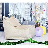 Бескаркасное кресло Вильнюс детское однотонное, фото 4