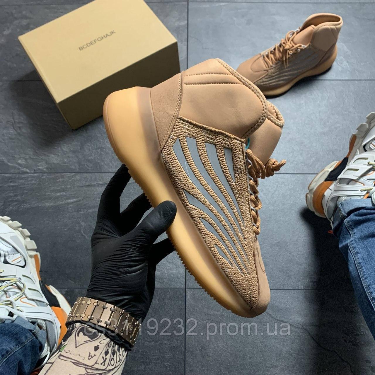 Мужские кроссовки Adidas Yeezy Basketball Quantum Beige (бежевые)