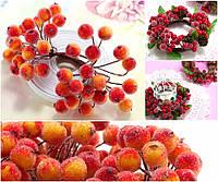 (Пучок) Калина сахарная для рукоделия  Ø12мм, 40 ягодок Цвет - Оранжевый с красным бочком, фото 1