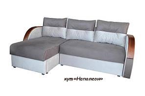 """Угловой диван """"Наполеон"""""""
