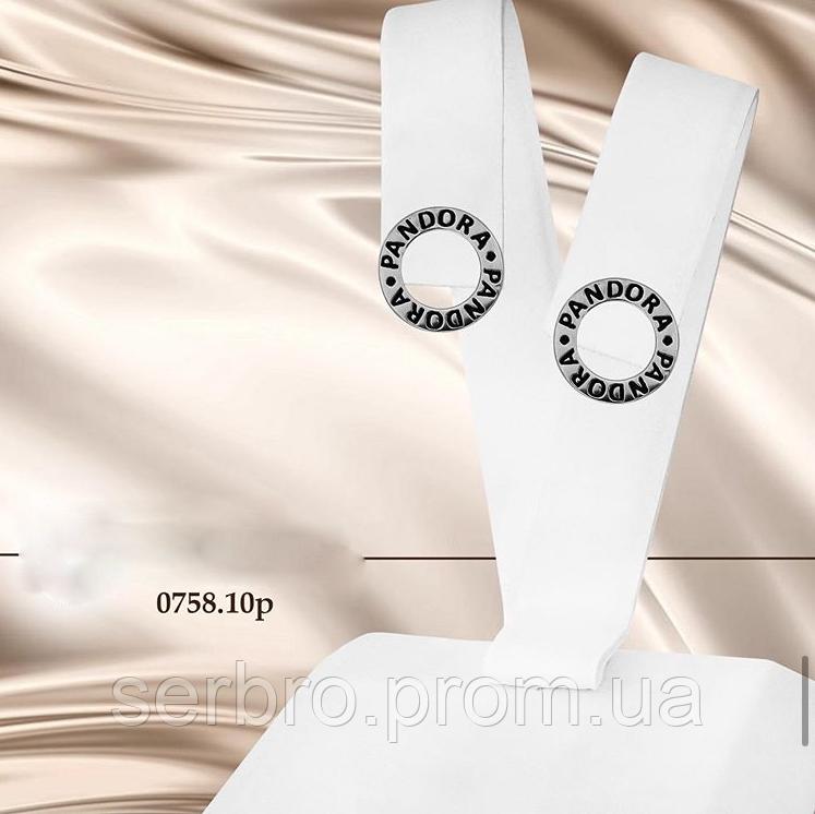 Серьги втулки  родированное серебро Пандора