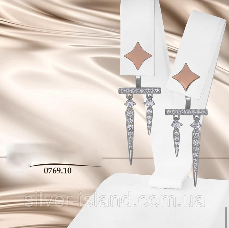 Серьги с подвесом и цирконами серебро Амидина