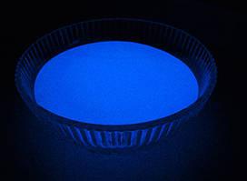 Люминофор синий базовый ТАТ 33 (светящийся порошок, люминесцентный пигмент) 100 г