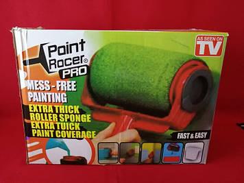 Валик для фарбування Point Rocer PRO