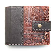 """Кошелек кожаный универсальный с карманом для монет """"NOTE"""" (Guk). Цвет коричневый"""