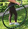 Спортивный обруч-тренажер массажный для похудения Massaging Hoop Exerciser Professional, фото 5