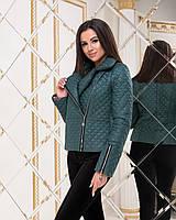 Куртка женская косуха стеганая весна 18044 - 42,44,46,48