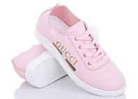 Кросівки жіночі оптом