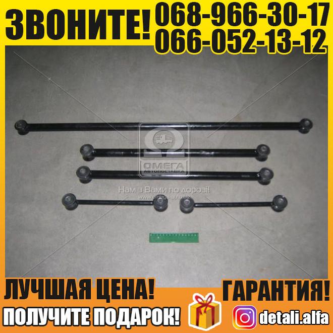 Штанга реактивная комплект ВАЗ 2121 (пр-во КЕДР-ПЛЮС) (арт. 2121-2919111)