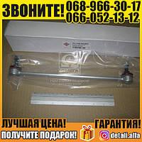 Тяга стабилизатора СУЗУКИ GRAND VITARA II 05-15 передний мост (пр-во ASHIKA) (арт. 106-08-803)