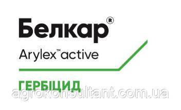 Белкар (галауксифен-метил  9,6 г/л + піклорам 48 г/л) - ОСІННІЙ гербіцид НА РІПАК ОЗИМИЙ, Corteva ЦІНА ЗА 1Л