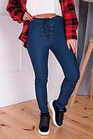 Джеггинсы женские джинс- стрейч на шнуровке Синий