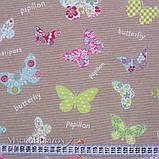 Комплект Штор в детскую Жаккард Испания БАТТЕРФЛЯЙ Розовый, арт. MG-121971, 275*145 см, фото 2