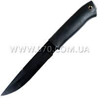 """Нож фиксированный в ножнах """"Черная стрела"""" (длина: 26cm, лезвие: 14.5cm)"""