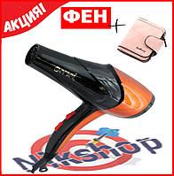 Профессиональный фен Gemei GM-1766 2600 Вт + женский кошелек Baellerry forever mini в подарок!