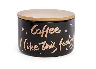 Банка с крышкой Coffee 700 мл BonaDi 945-119