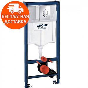 Инсталляция для унитаза 3 в 1 Grohe Rapid SL 38721001 хром
