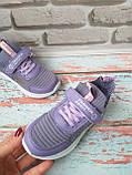 Фиолетовые текстильные кроссовки на девочку Том.М с кожаными вставками, фото 4