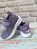 Фиолетовые текстильные кроссовки на девочку Том.М с кожаными вставками, фото 2