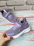 Фиолетовые текстильные кроссовки на девочку Том.М с кожаными вставками, фото 3