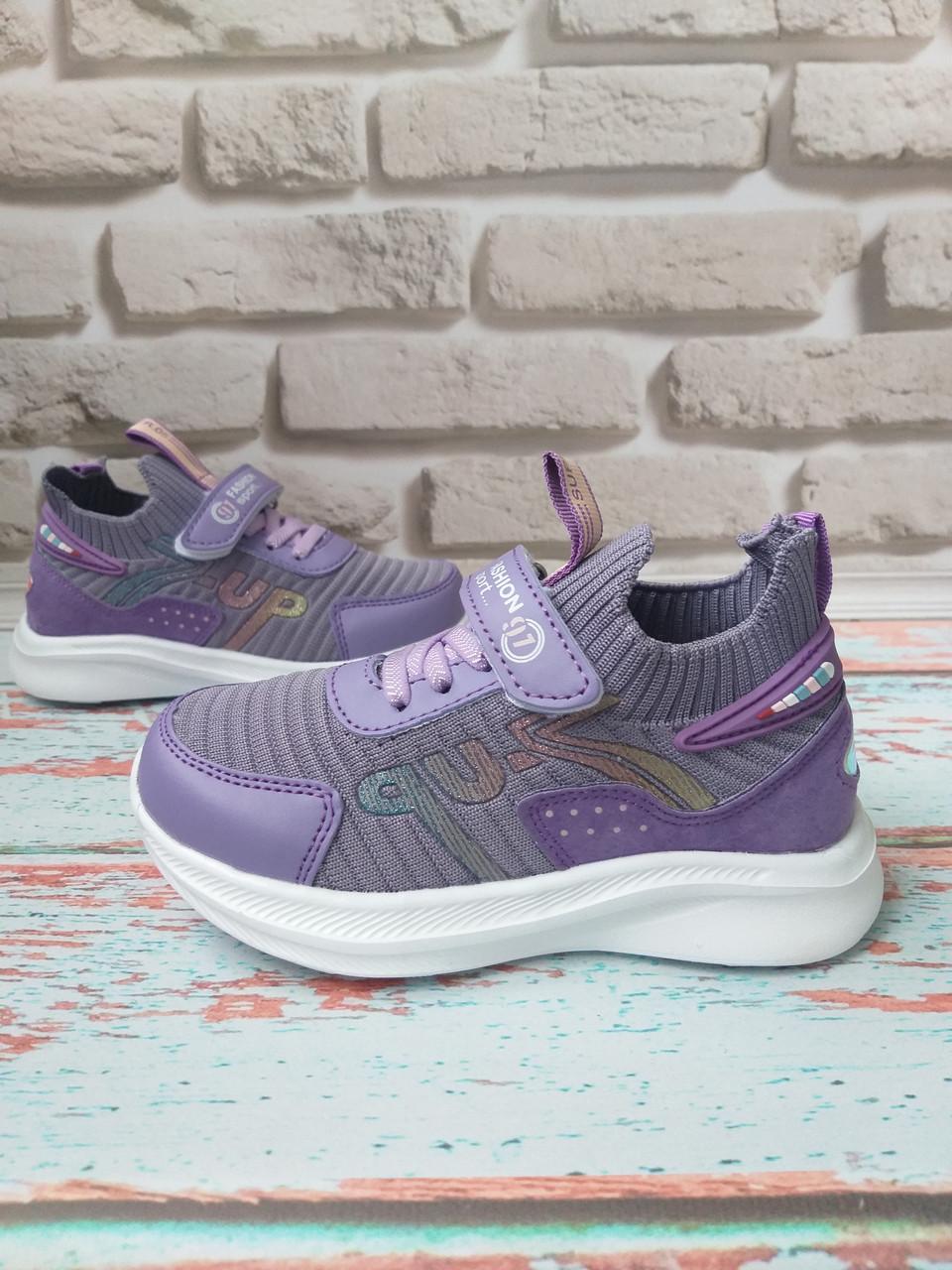 Фиолетовые текстильные кроссовки на девочку Том.М с кожаными вставками