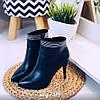 Демисезонные черные ботинки 38 размер