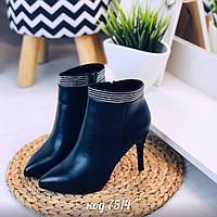 Демисезонные черные ботинки 38 размер, фото 1