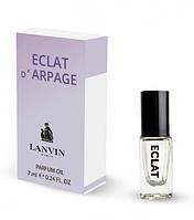 Мини-парфюм  женский LANVIN Eclat D'Arpege 7 мл