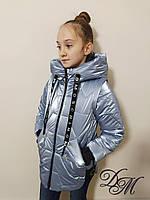 Куртка-жилет для девочки «Силена»
