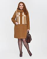 Женское пальто с капюшоном большие размеры рр 50-62