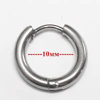 Кольцо для пирсинга ушей (1 шт.), диаметр 12мм. Медицинская сталь., фото 1