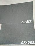 Біеластік, шкірзам тягучий сірий, для перетяжки салона авто.Товщина матеріала 1мм., фото 3