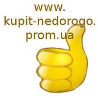 Каркас 432202134381