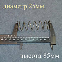Широкая пружина №3 (диаметр 25мм; высота 85мм) для клапана стиралки типа Сатурн