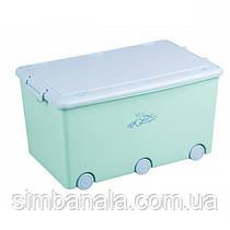 Ящик для игрушек Tega baby(мятный), Польша