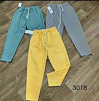 Штаны молодежные укороченные цветные в полоску