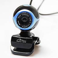 Web-камера MEDIA-TECH LOOK II MT4047