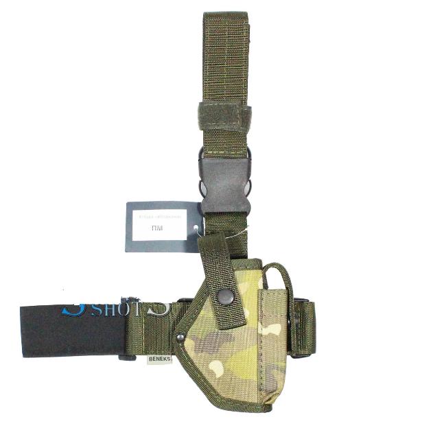 Кобура набедренная камуфляж (мультикам) для пистолета ПМ, материал оксфорд