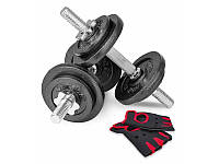Гантели металлические Hop-Sport Strong 2х10 кг