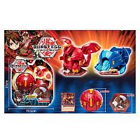 Игровой набор Бакуган Burst Egg Ultimate Gladiator