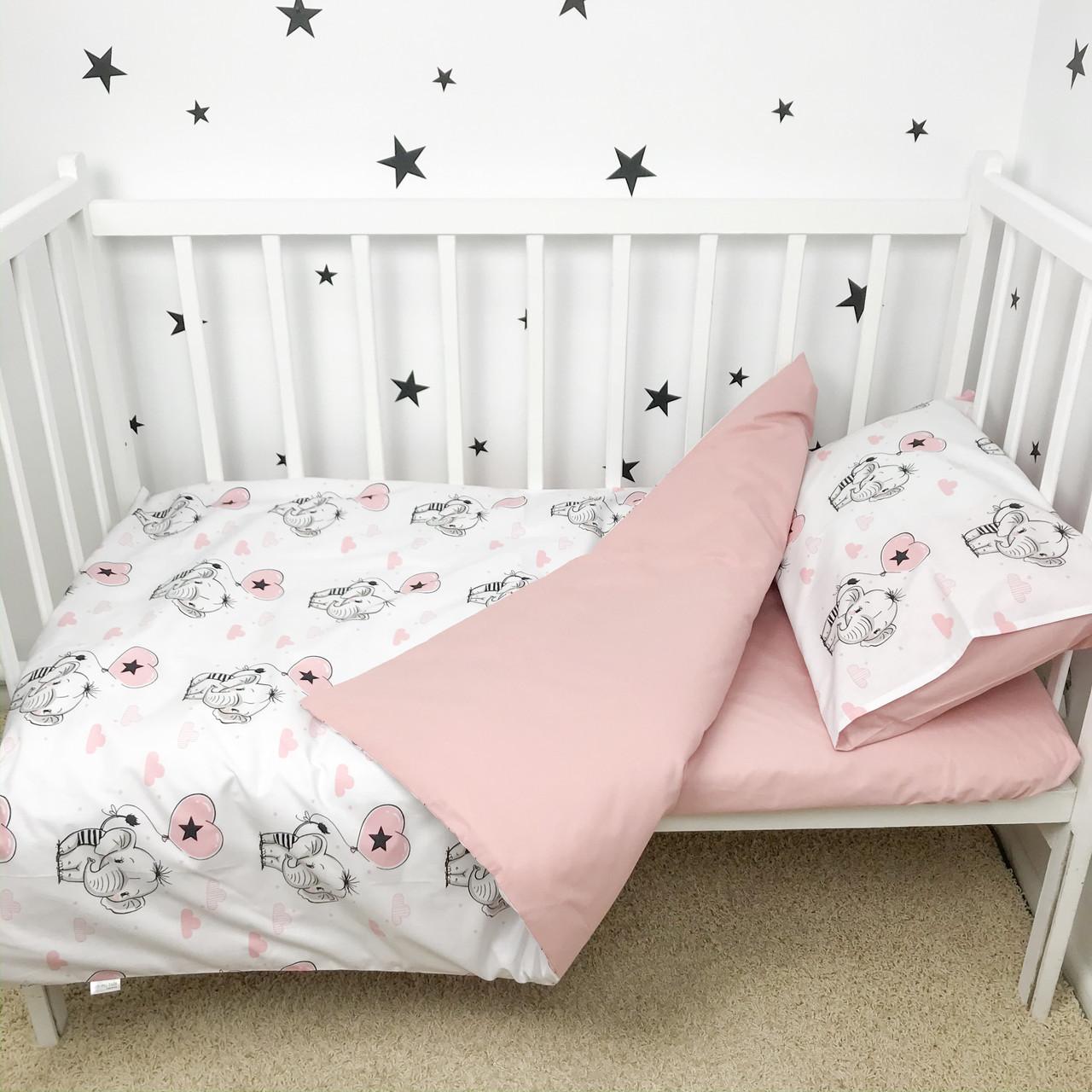 Постельное белье в детскую кроватку «Слоники с шариками» - Oh my kids