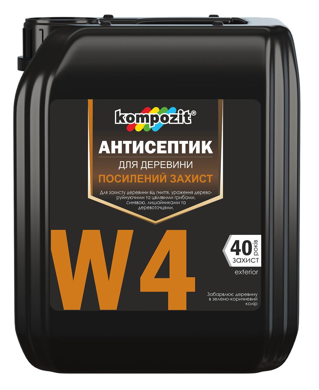 Антисептик для усиленной защиты Kompozit W4 (10 л)