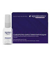 Xeno laboratory сыворотка для мужчин от выпадения волос 4820027590096