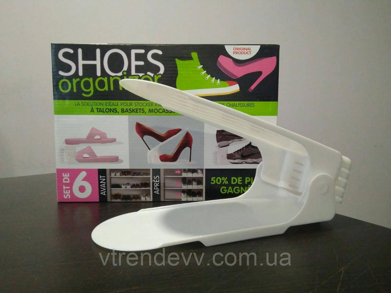 Подставка для обуви Shoe Organizer SH 6PCS 6 в 1
