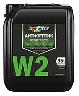 Антисептик универсальный Kompozit W2 (10 л)