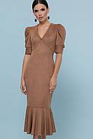 Классическое платье ниже колена из замши
